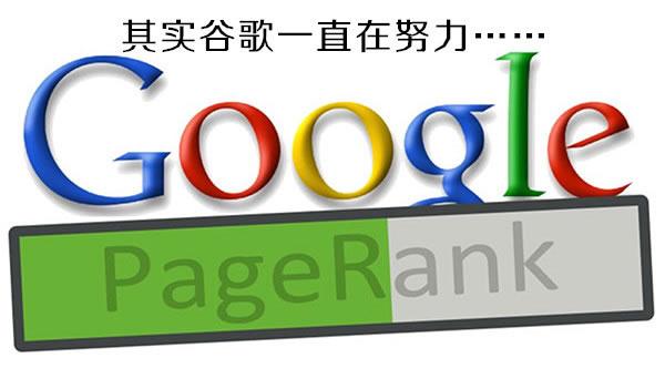 """谷歌开发""""审查版搜索引擎""""进入中国.jpg"""
