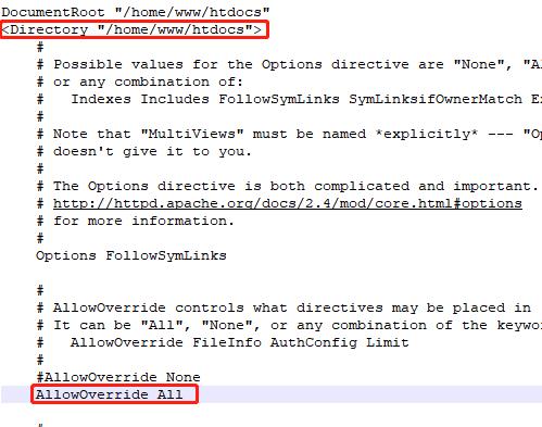 如何为Apache服务器网站设置404页面